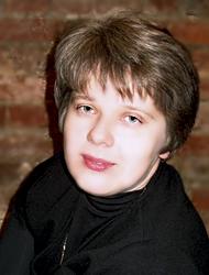 Магурская